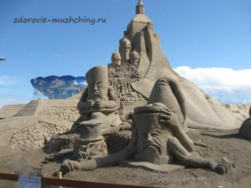 Песчаная скульптура
