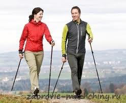 Скандинавская ходьба: питание до тренировки
