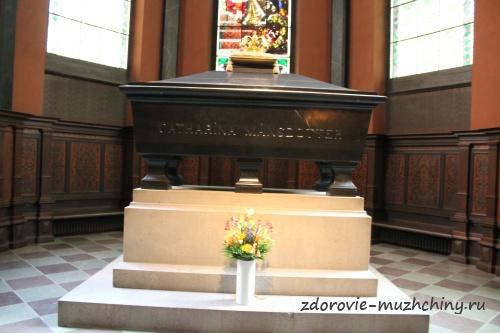 Захоронение королевы Швеции Катерины Монсдоттер