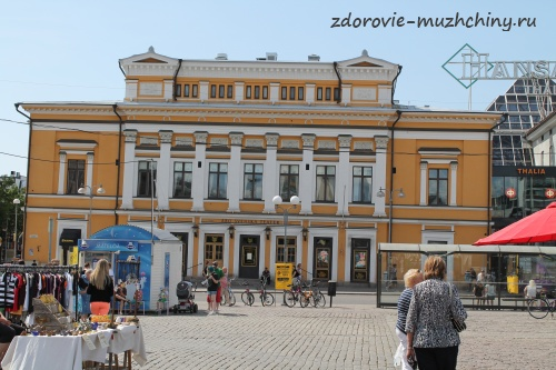 Шведский театр Abo