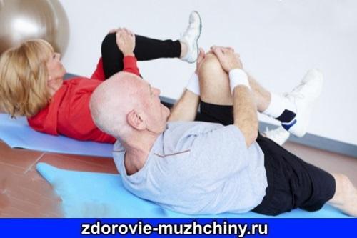 Физическая активность при артрите