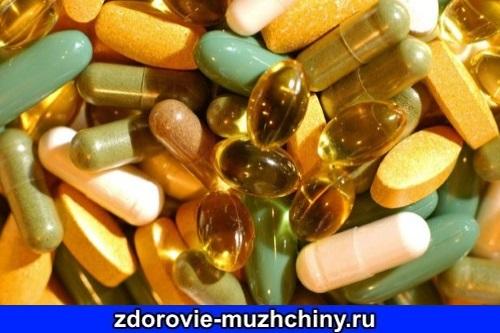 Безопасны ли просроченные витамины