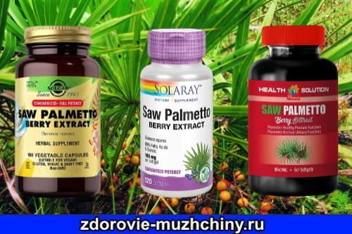Пальметто-облегчает-симптомы-увеличенной-простаты