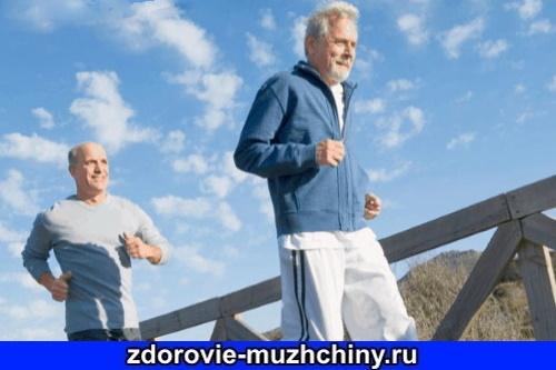 Похудение-помогает-избавиться-от-симптомов-простатита