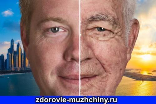 Привычки,-способствующие-преждевременному-старению-кожи.jpg