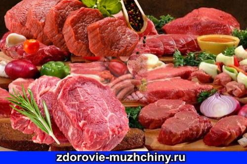 Красное-мясо-польза-или-вред.jpg